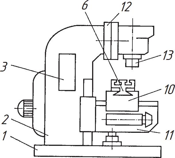 вертикально-фрезерный станок