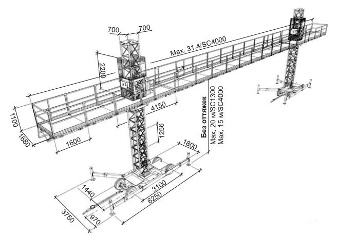 Конструкция двухмачтовой строительной платформы