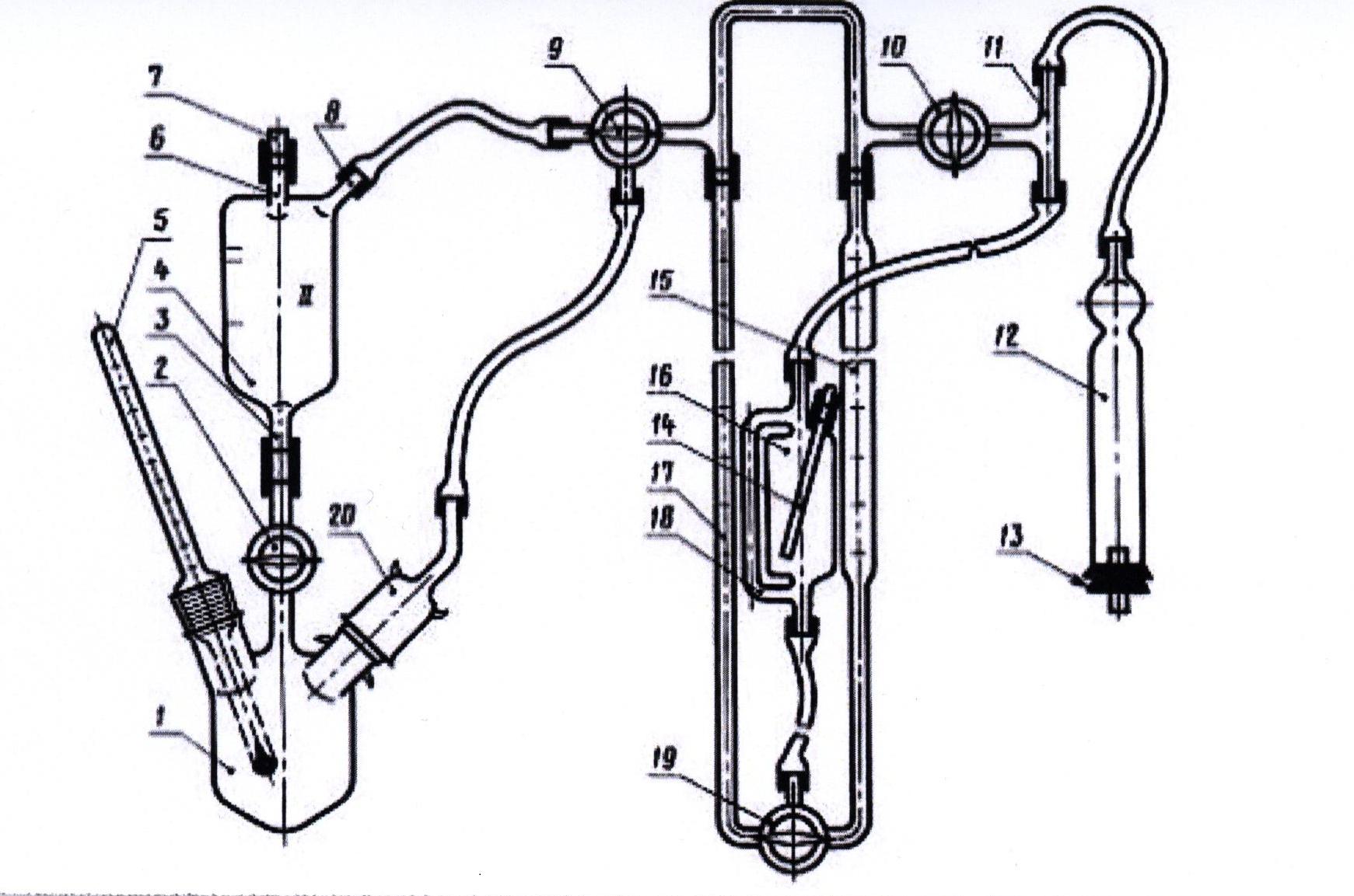 Прибор для количественного определения массовой доли растворенной воды