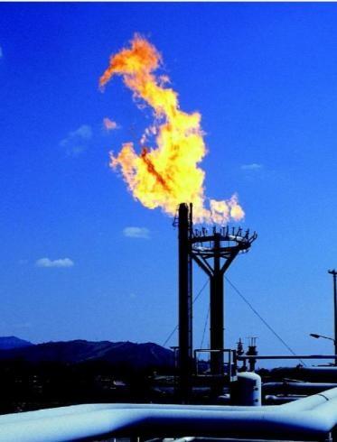 Природный газ горит