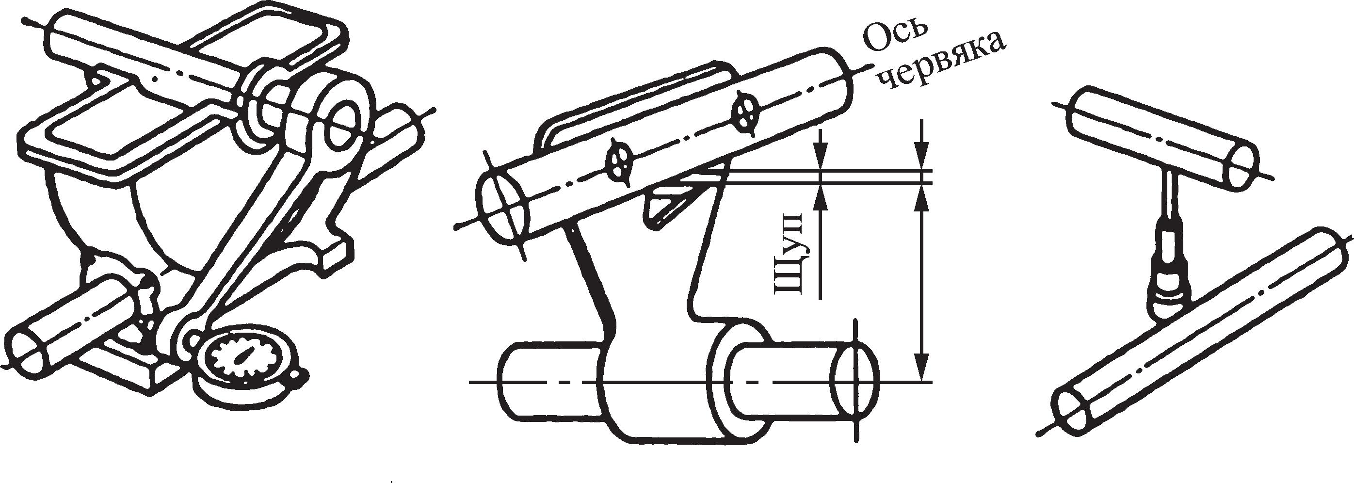 Схема контроля расположения осей червячной передачи