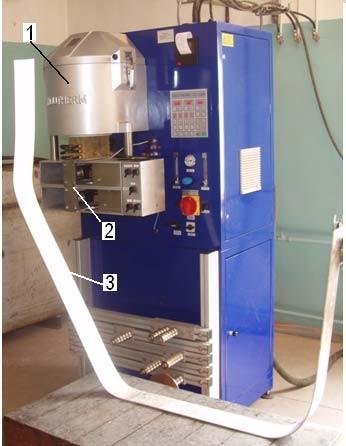 Установка вертикального непрерывного литья СС-3000