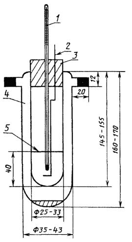 Пробирка с мешалкой и термометром