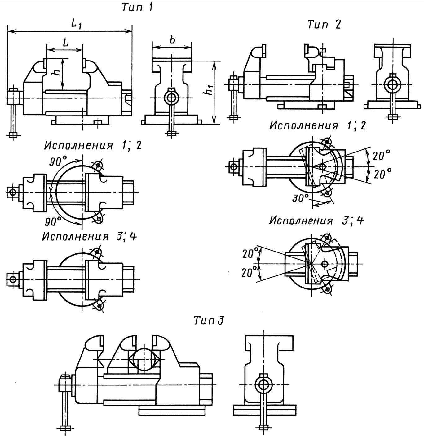 Слесарные тиски с ручным приводом (ГОСТ 4045–75Е)