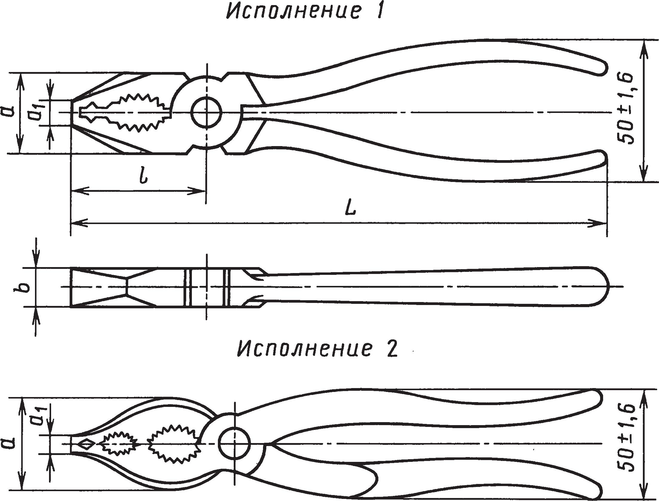 Пассатижи (ГОСТ 17438–72)
