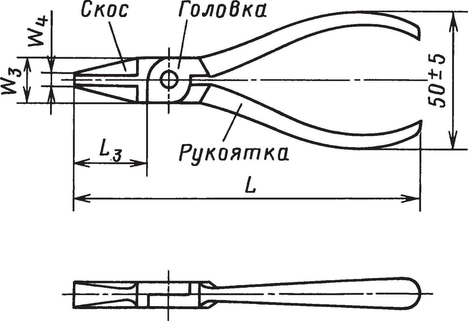 Плоскогубцы (ГОСТ 7236–93, ИСО 5743–88, ИСО 5745–88)