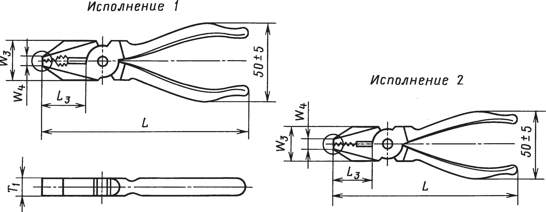 Комбинированные плоскогубцы (ГОСТ 5547–93, ИСО 5743–88, ИСО 5746–88)