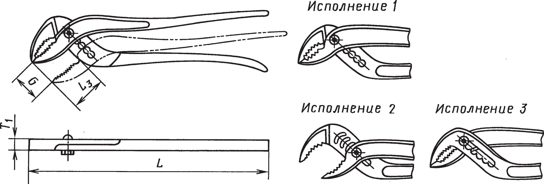 Плоскогубцы регулируемые (ГОСТ Р 50072–92, ИСО 5743–88, ИСО 8976–88)