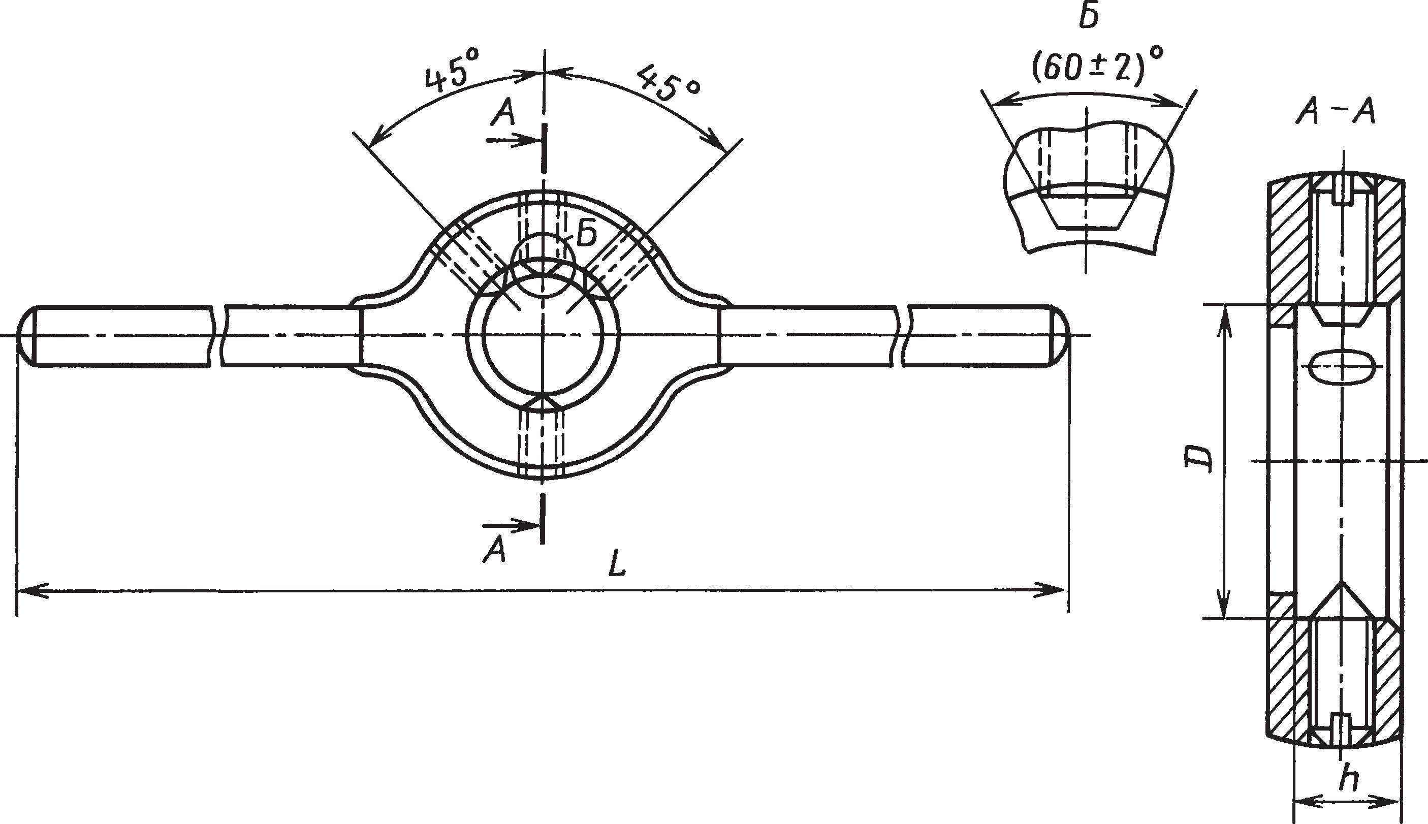 Воротки для круглых плашек (ГОСТ 22394–77, 22395–77) Тип 1