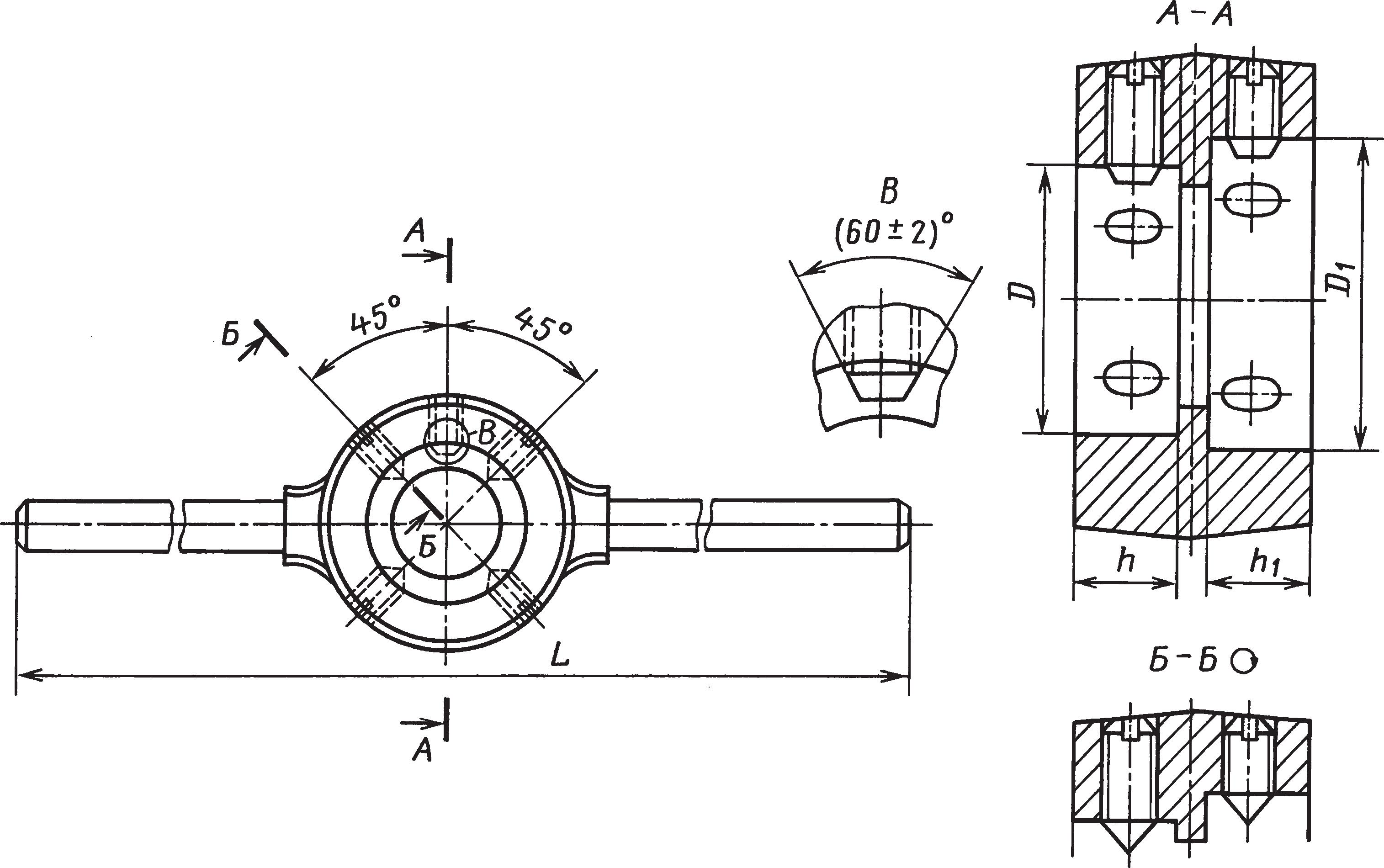 Воротки для круглых плашек (ГОСТ 22394–77, 22395–77) Тип 2