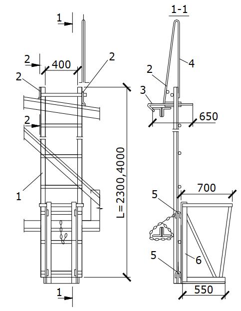 Лестница с люлькой для навески на металлическую ферму