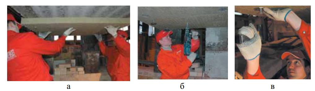 Монтаж огнезащиты железобетонных плит