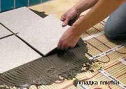 Укладка пола из плитки