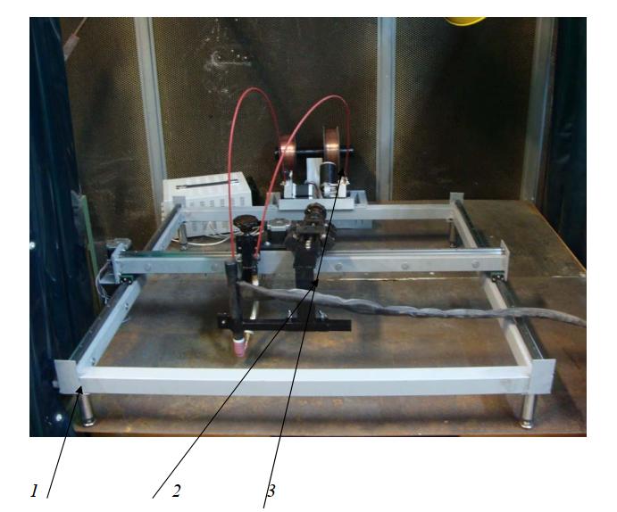 Установка для автоматической аргонодуговой наплавки