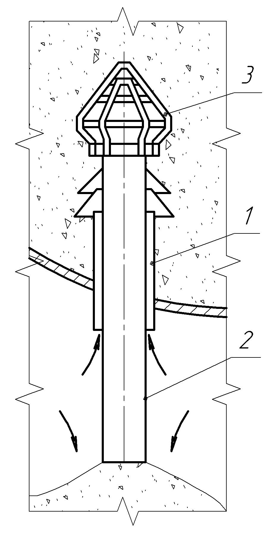 Воздухораспределительное устройство