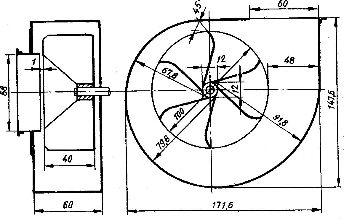Схема радиального вентилятора ВЦП 6-46