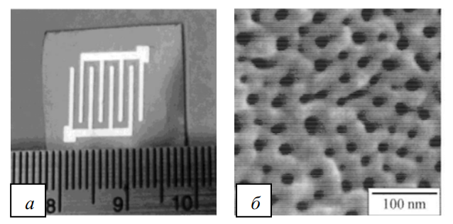 Типичный вид сенсора влажности на основе пленки из нанопористого оксида алюминия