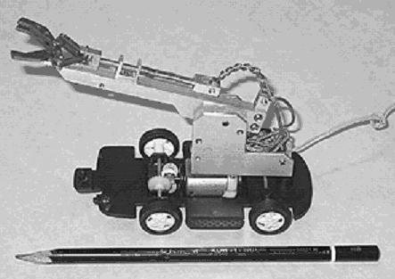 Миниробот с приводом на основе материалов с ЭПФ