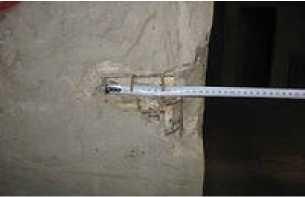Определение диаметра арматуры в железобетонной конструкции