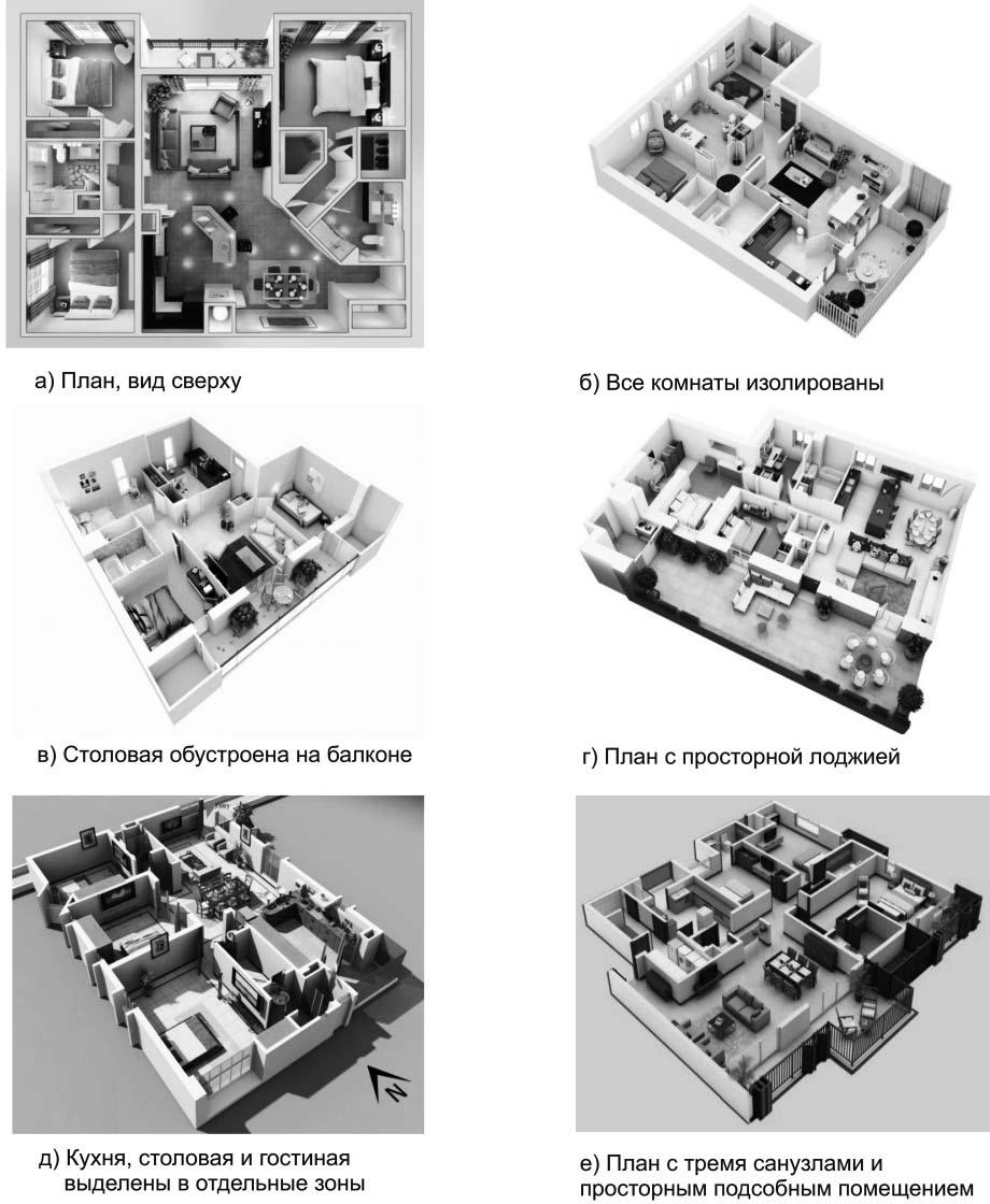 Примеры планировочных решений 4- и 5-комнатных квартир
