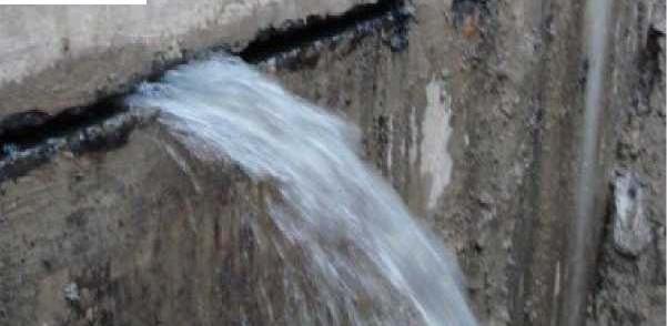 Протечки грунтовых вод