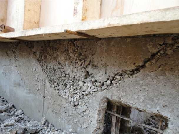 Раковины в железобетонных монолитных фундаментных стенах