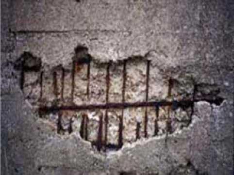 Выбоины и углубления в бетоне