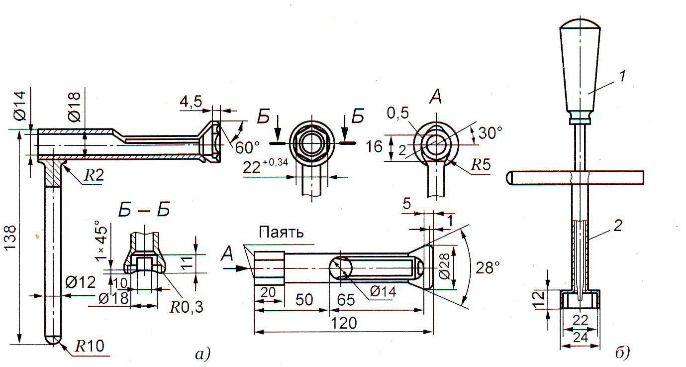 Инструмент для регулирования клапана второй ступени редуктора