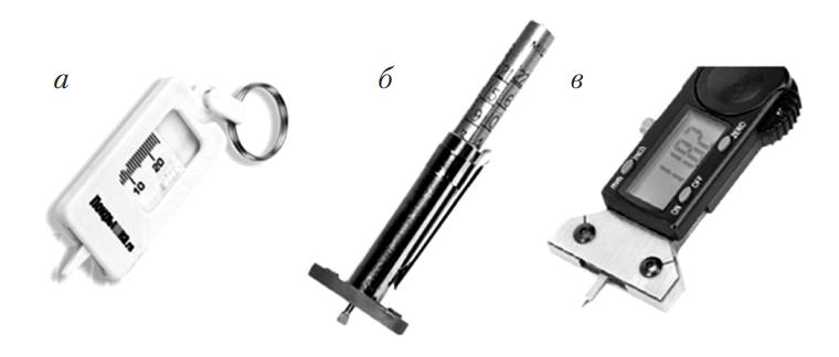 Измерители глубины рисунка протектора шин