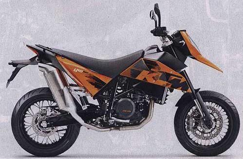 Конструкция вертикальной выпускной системы мотоцикла KTM 690SM