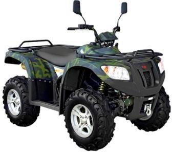 Omaks DB ATV500