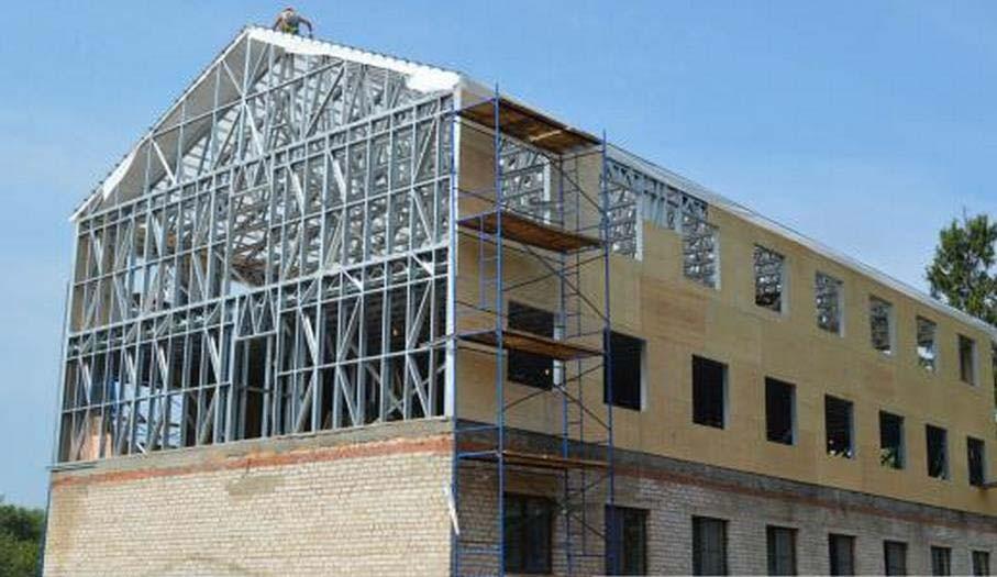 Реконструкция (надстройка этажей) здания с применением ЛСТК