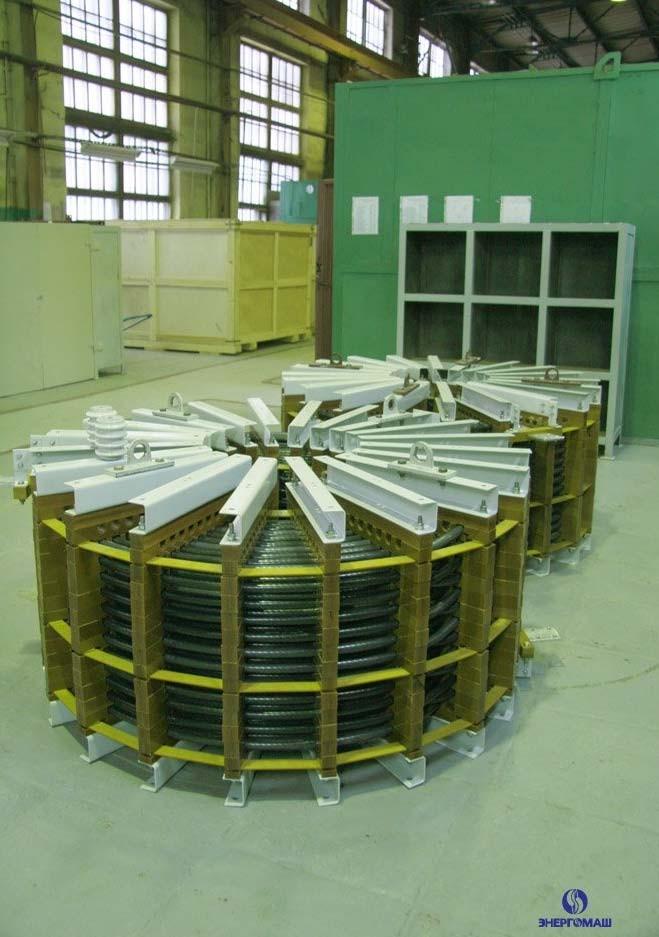 Сухой реактор