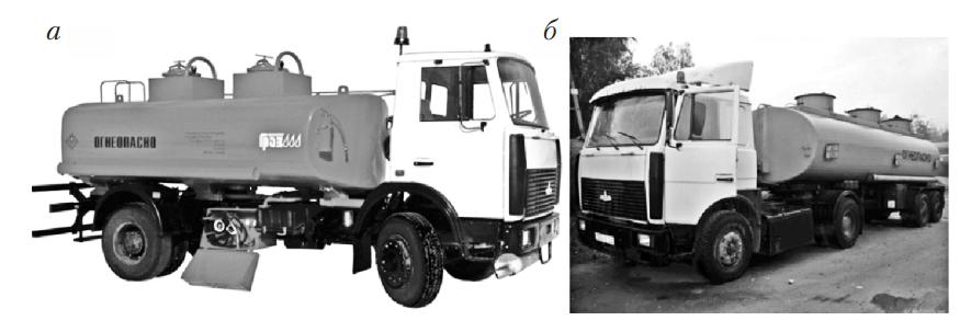 Транспортные средства для перевозки нефтепродуктов