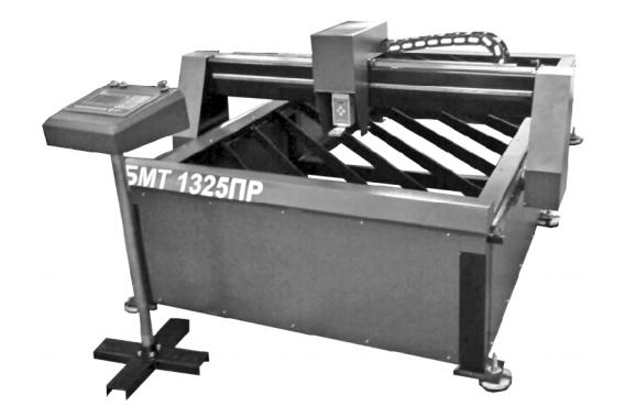 Установка плазменной резки с ЧПУ БМТ1325ПР