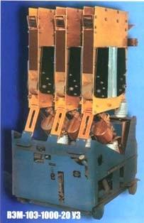 Выключатели электромагнитные ВЭМ-10Э
