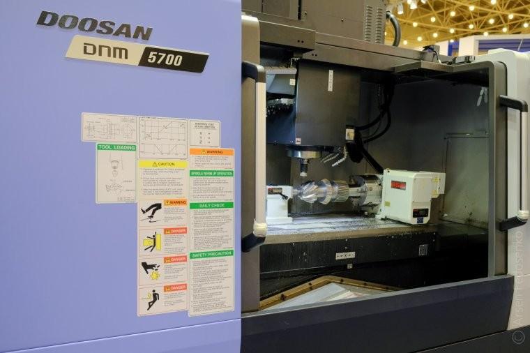 Высокопроизводительный вертикальный фрезерный обрабатывающий центр нового поколения DNM 5700