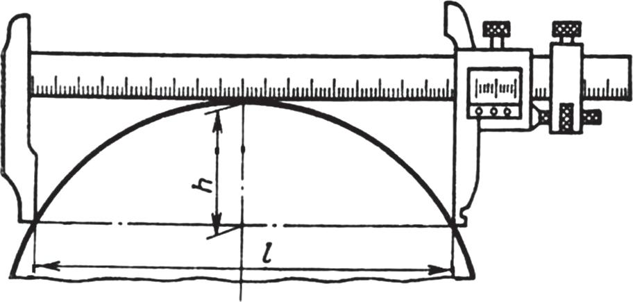 Определение размера диаметра по высоте сегмента
