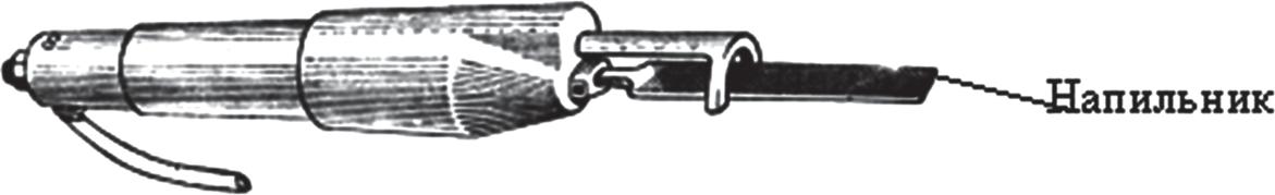 Переносная опиловочная пневматическая машинка с напильником