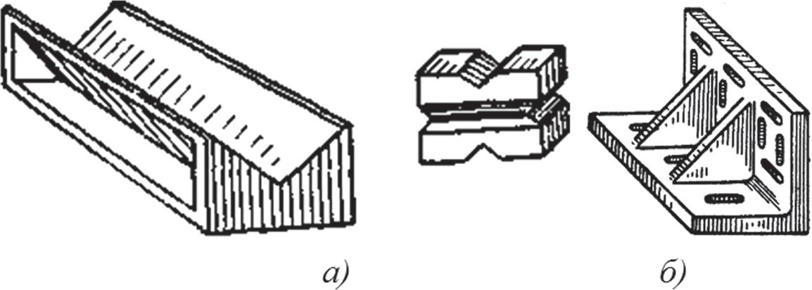 Призма и угольник для установки деталей