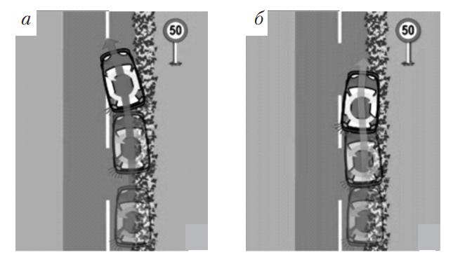 Торможение автомобиля на дороге с различными коэффициентами сцепления