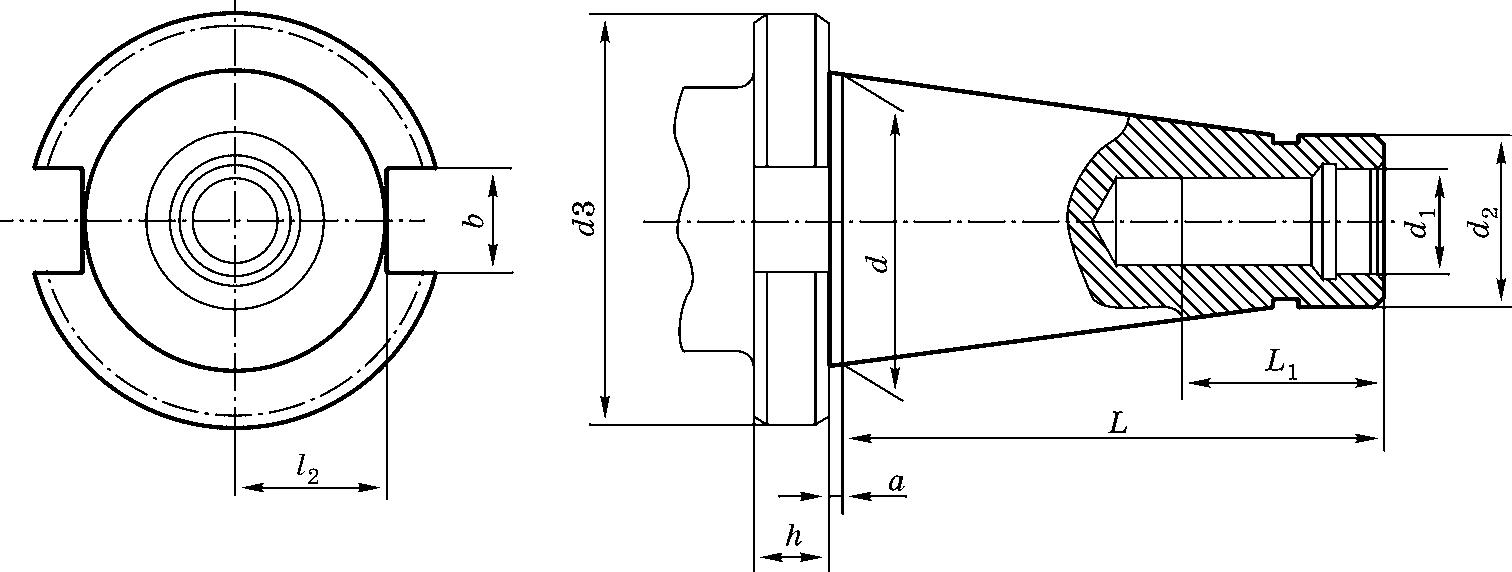 Конический хвостовик по DIN 2080