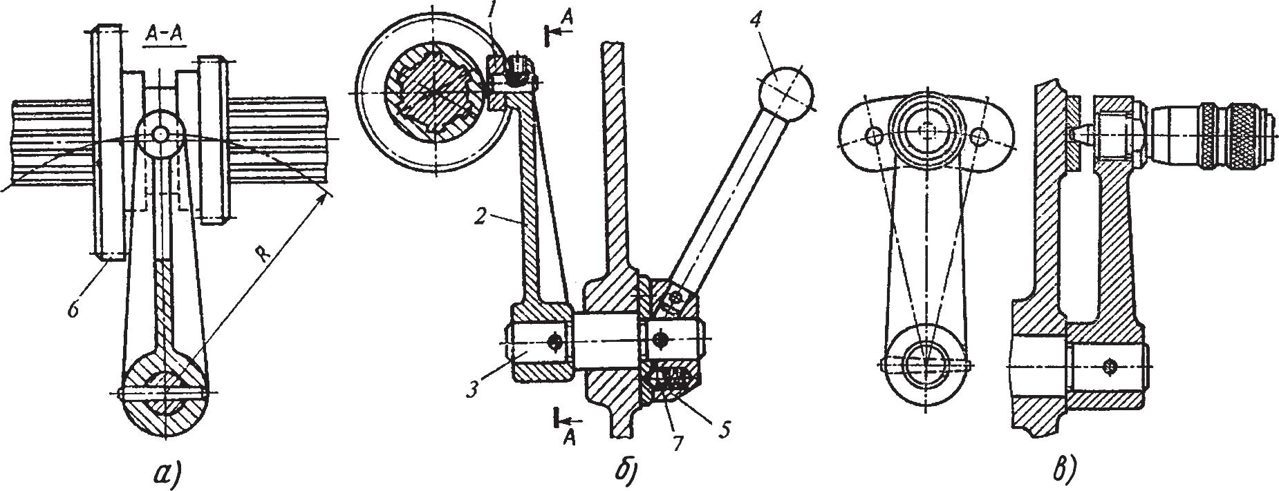Конструкция рычажного механизма, применяемого для переключения муфт или шестерен