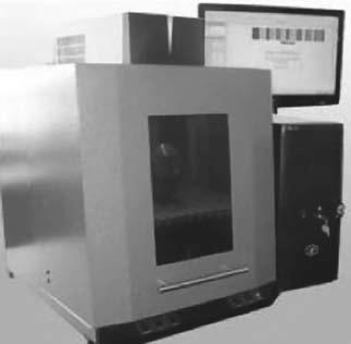 Лазерные маркировочные и гравировальные установки
