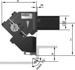 Обкатывание двухцилиндрических наружных поверхностей и радиуса по эквидистанте