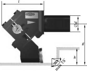 Обкатывание двухцилиндрических внутренних поверхностей и радиуса по эквидистанте