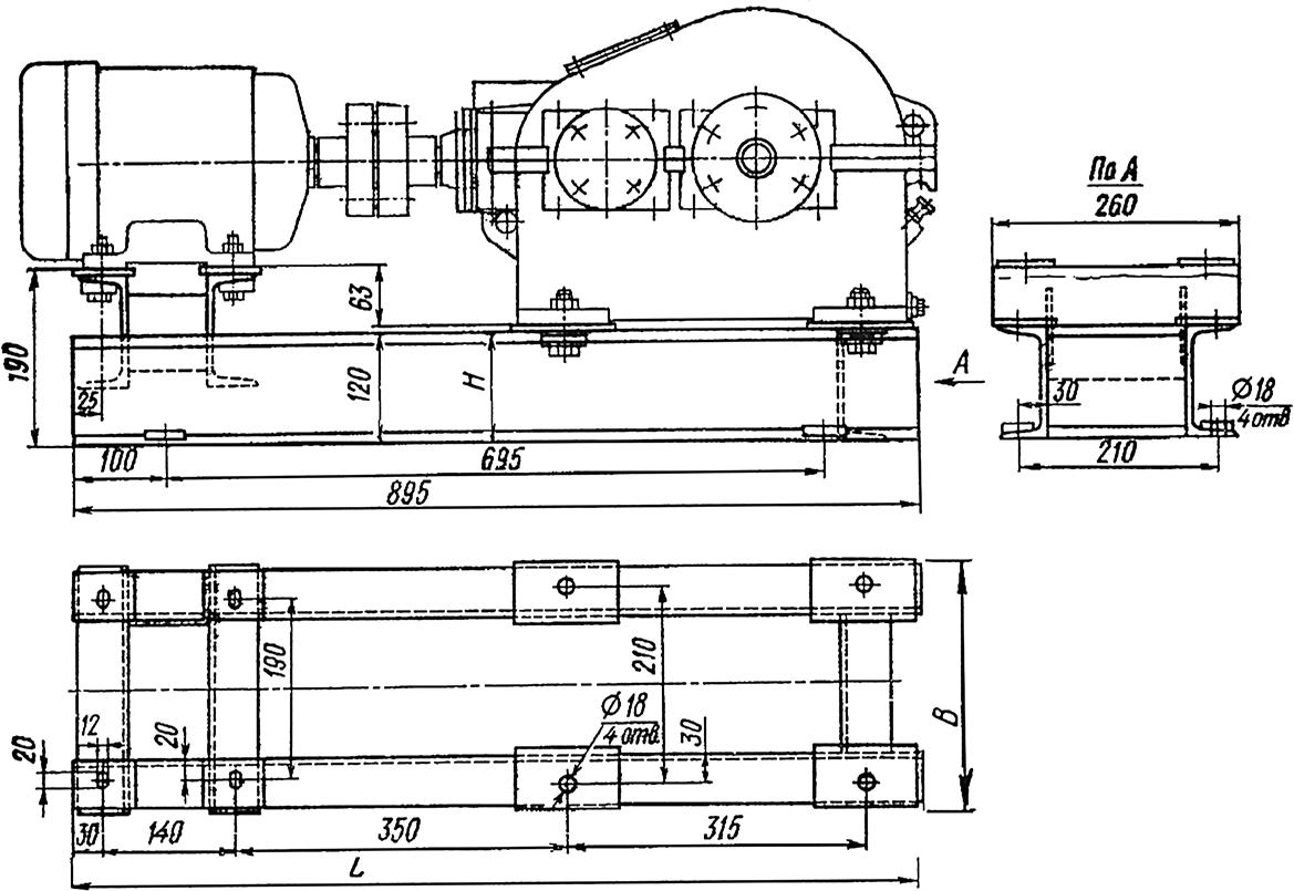Типовая сварная рама для установки электродвигателя и редуктора