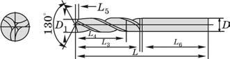 Трехкромочные сверла с каналами для подвода СОЖ