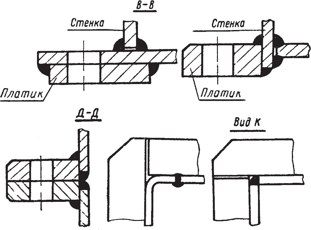 Варианты сопряжения конструктивных элементов стенок, разъема фланцев и основания