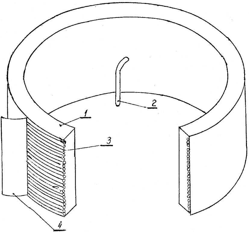 Распорно-герметизирующее кольцо